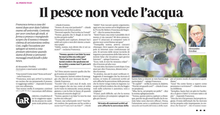 Il pesce non vede l'acqua