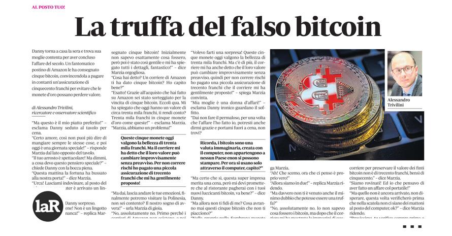 La truffa del falso bitcoin