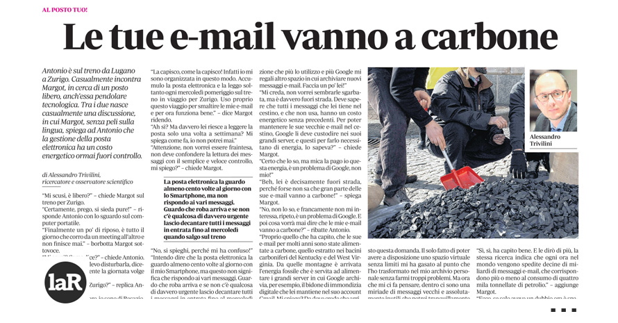 Le tue e-mail vanno a carbone