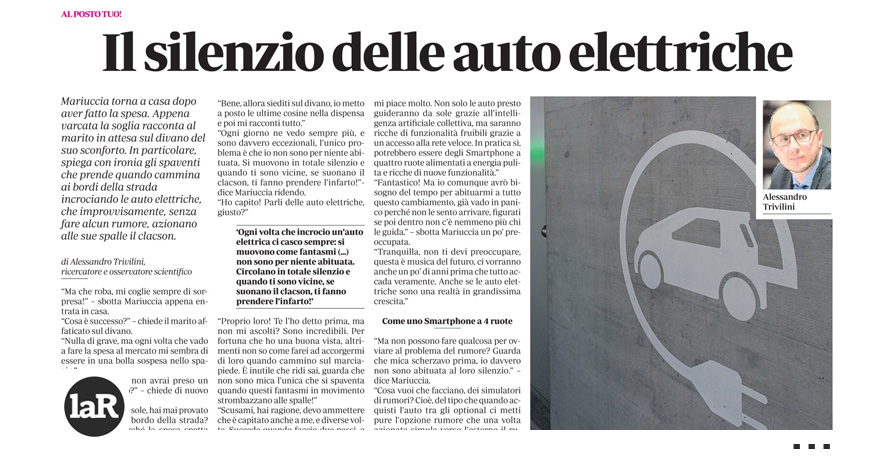 Il silenzio delle auto elettriche