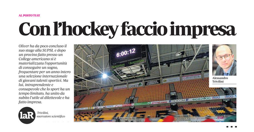 Con l'Hockey faccio impresa